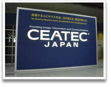 CEATEC2005