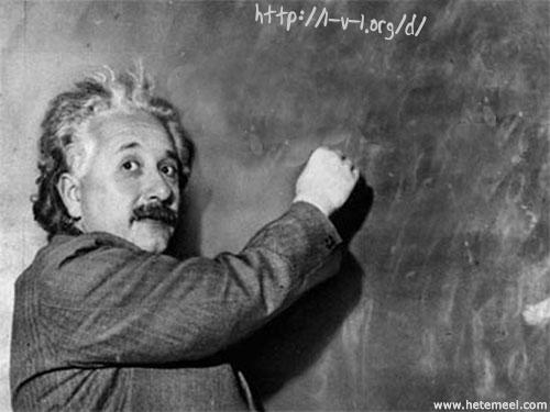 アインシュタイン板書ジェネレータ