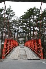 北の城橋(きたのじょうばし)