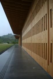 三重県立熊野古道センター