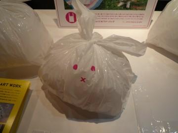 ウサギごみ袋