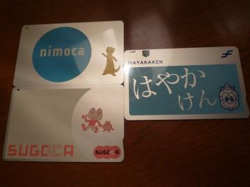 福岡の交通系ICカード